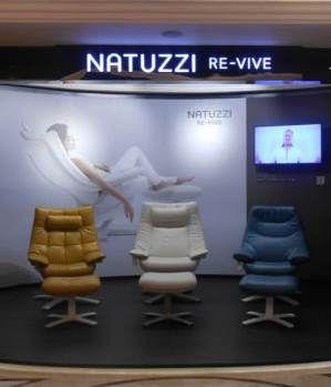 natuzzi, re-vive, кресло, элитная мебель, магазин мебели
